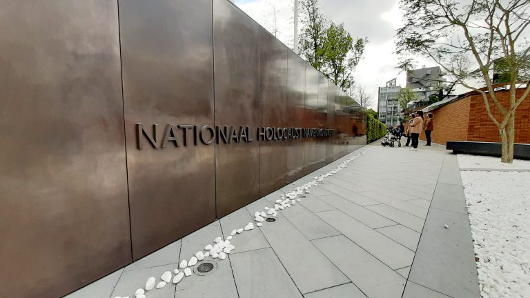 memoriale nomi olocausto ams